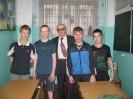 Служитель Борис Бухтояров