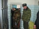 Тюрьма ПЛС